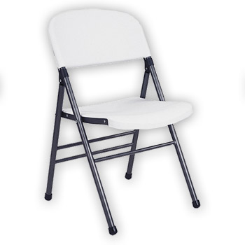 Cosco Commercial Grade Molded Plastic Folding Chair - Set of 4 - White Color COS-14869WSP4