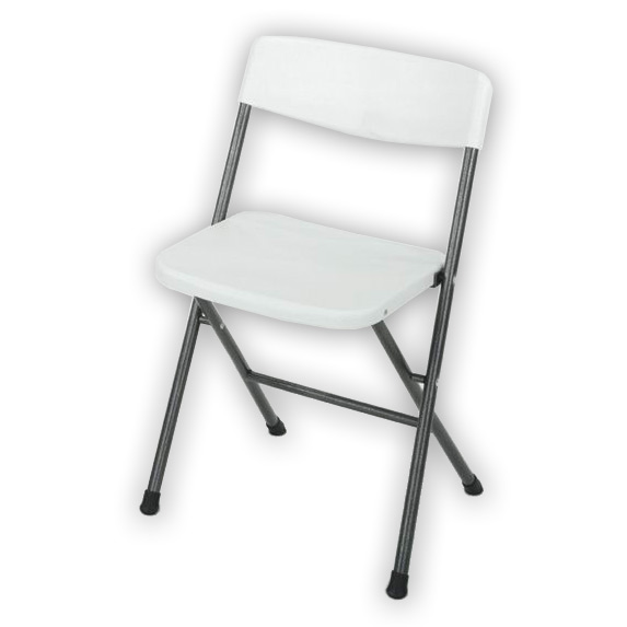 Cosco Home And Office Lightweight Plastic Folding Chair